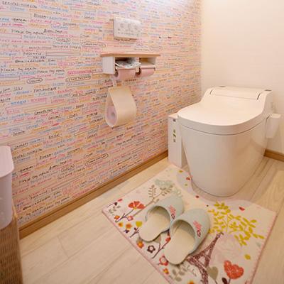 トイレ施工例1